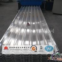 国标防锈V125型铝瓦板