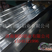 3A21材质防腐防锈铝合金压型铝瓦