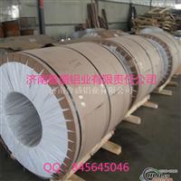 8011铝合金带材批发供应厂家