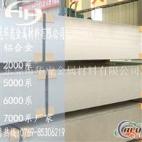 5056铝板5052氧化铝板