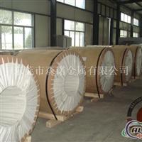 MIC6铝板批发价格