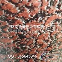 3003合金聚酯彩涂铝卷供应厂家