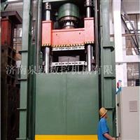 粉末制品液压机