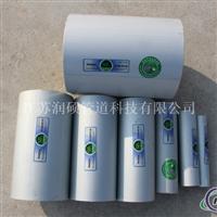 铝合金衬塑复合管 (知名 品牌)
