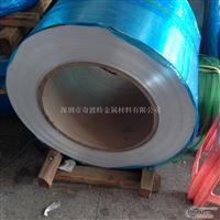 1100全软铝带 变压器专项使用铝带
