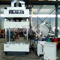 鋁鍋拉伸液壓機增速缸液壓機