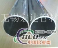 威海6061合金铝管铝管加工