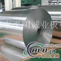 0.51000鋁卷 鋁卷一平方多少錢