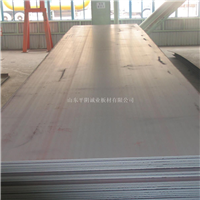 大厂铝板 量大优惠铝板厂家