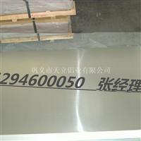 巩义优质定尺铝板铝卷