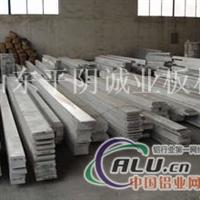 鋁排 鋁板分切 鋁板鋁排廠家