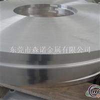2017T4鋁板價格