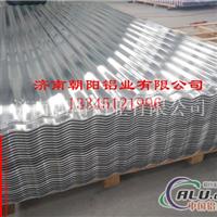 高强度耐腐蚀yx35125750型铝瓦