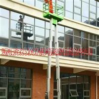 12米铝合金升降机 液压升降机