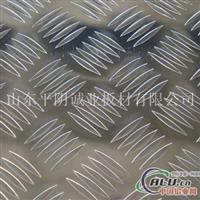 防滑鋁板 五條筋鋁板廠家