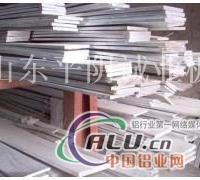 铝排多少钱铝排价格铝排生产厂家