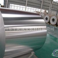 铝卷分切 铝卷价格 铝卷厂家