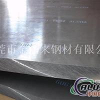 國標6061鋁合金厚板