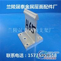 铝镁锰板65430铝合金支架