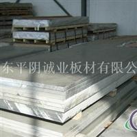 6061t6 高精铝板价格优惠