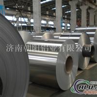 管道保温常用厚度是0.5mm铝皮