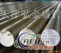 上海2A12硬铝棒 多少钱一斤