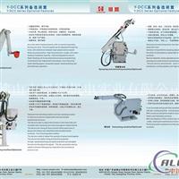 铝型材压铸机产品书 P17P18