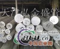 苏州$LY12铝合金棒多少钱一斤