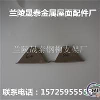 【W600型屋面泛水堵头板】厂家报价