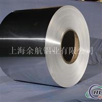 出口7021铝板、铝卷厚0.6mm 800
