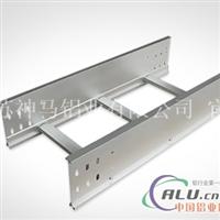 桥架铝型材