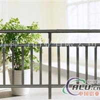阳台扶手铝型材