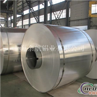 6061T651鋁卷、鋁卷庫存