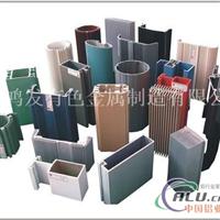 民用工业铝型材