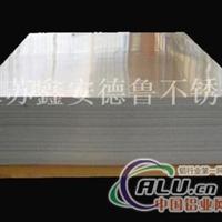 6063鋁板、防銹鋁板、鋁管、