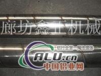 螺旋焊管机 自动螺旋焊管机