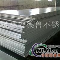 純鋁板、鋁合金板、LY12鋁板