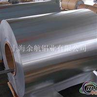 7008铝卷价格_7008铝卷批发