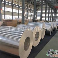 供应LD2铝卷铝含量