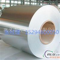 1060  鋁卷優質鞏義鋁板廠