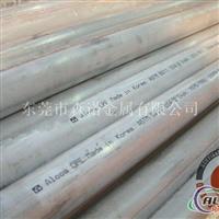 铝合金7075T651