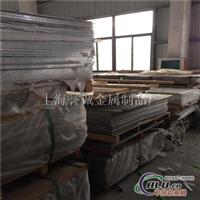 进口超厚美铝LY12铝板批发零售