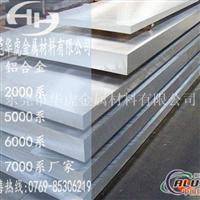 AL6063美铝板光亮铝板