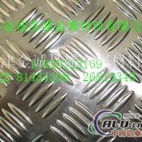 销售压花铝板6061铝板