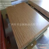 铝合金防火氟碳铝单板定制安装