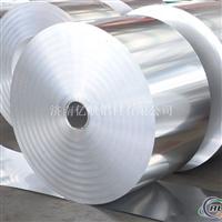 铝合金铝箔 厂家保温铝箔