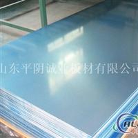 1060阳极氧化铝板