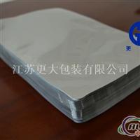 鋁箔袋廠家江蘇更大包裝有限公司
