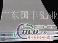 A2024超硬铝板