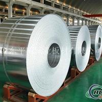 0.5mm防腐保温铝皮 铝卷厂家